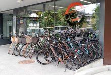 Photo of FAHRRADSERVICE im Bikeshop Alexander Mais in Hörbranz