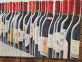 GH-Bad-Diezlings-Weinauswahl